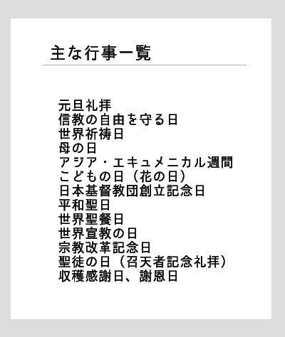 koyomi009.jpg