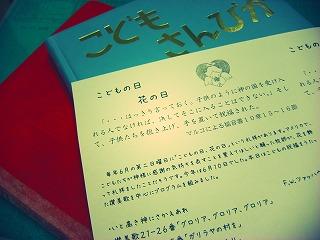 CIMG0314.JPG_effected.jpg