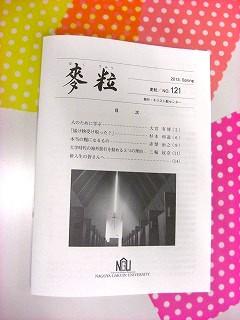 CIMG1528.jpg