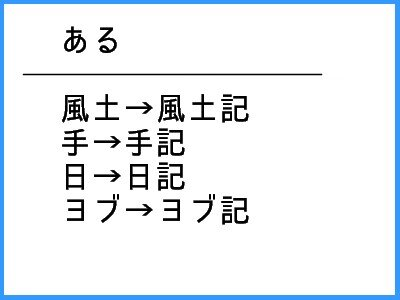a108.jpg