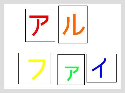 a69b.jpg
