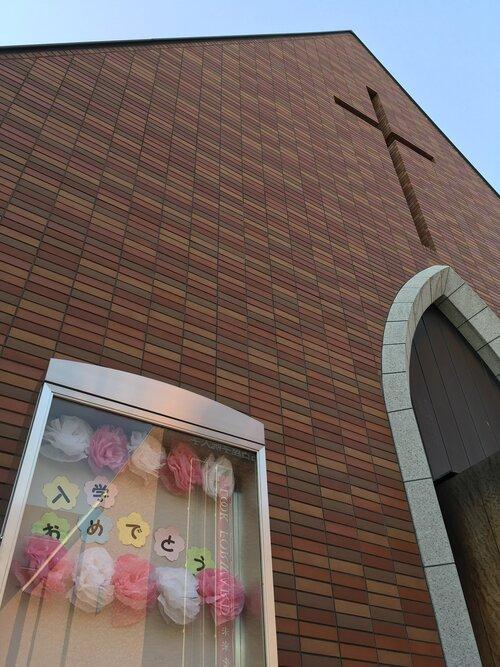 チャペル入学おめでとう20200402.jpg