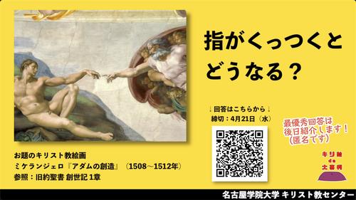 スクリーンショット 2021-04-15 9.27.37.png