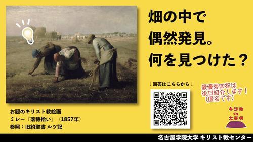 キリ絵de大喜利01.jpg
