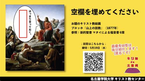 スクリーンショット 2021-05-13 10.36.43.png