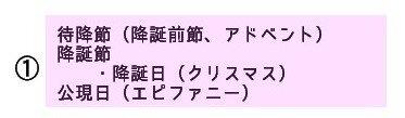koyomi004.jpg