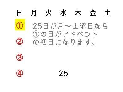 koyomi005.jpg