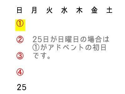 koyomi006.jpg