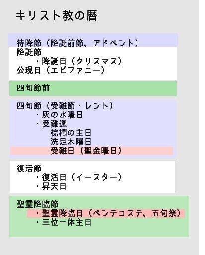 koyomi008.jpg