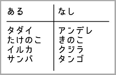q103.jpg