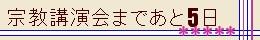 yokoku5.jpg