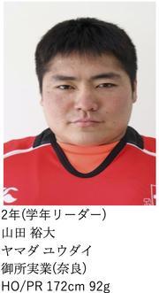 山田裕大.jpg