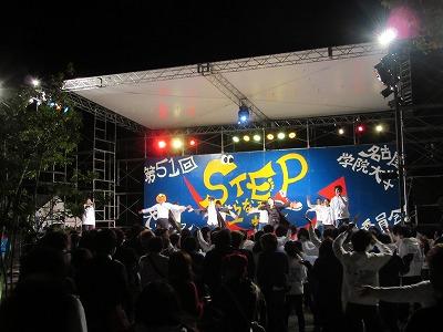 後夜祭での名学ダンス.jpg