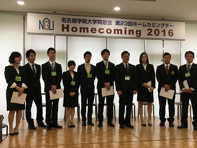 2016優秀クラブ表彰.jpg