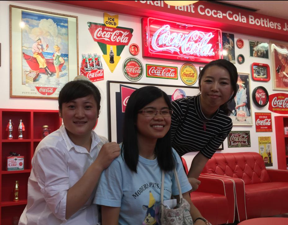 コカ・コーラ工場見学写真.png