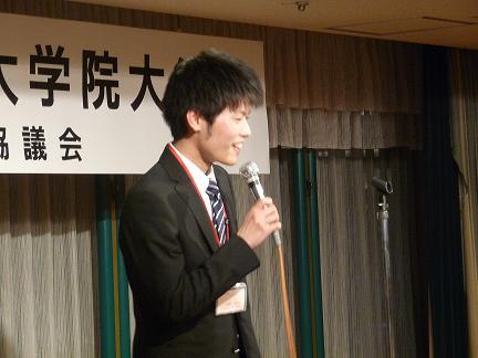 大橋くん.JPG
