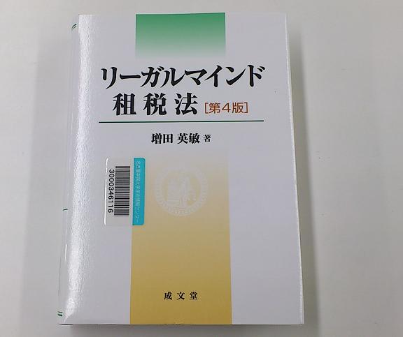 本1.JPG
