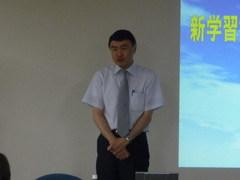 松浦先生 講演会風景.JPG