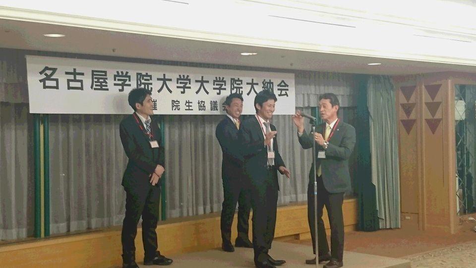竹本先生とスピーチ.jpg