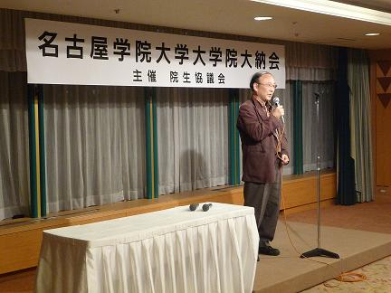西脇先生.JPG