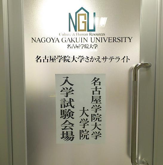 試験会場.JPG