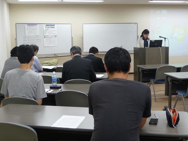 20121007_中間発表.JPG