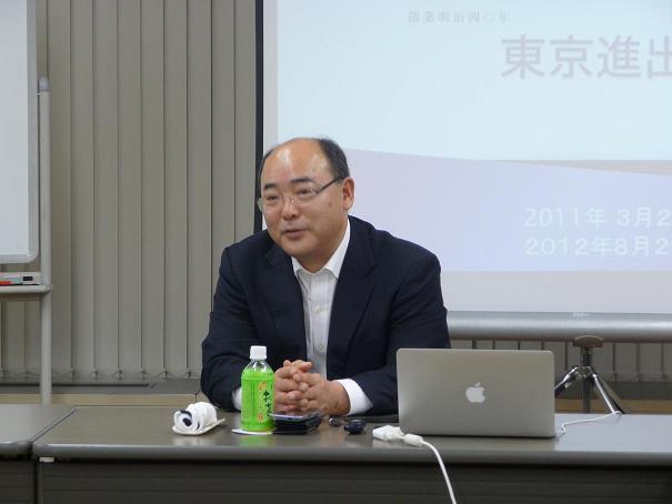 20121110_中部魚錠⑤1.JPG