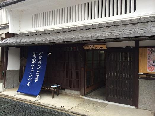 20140713_バイオ大学.jpg