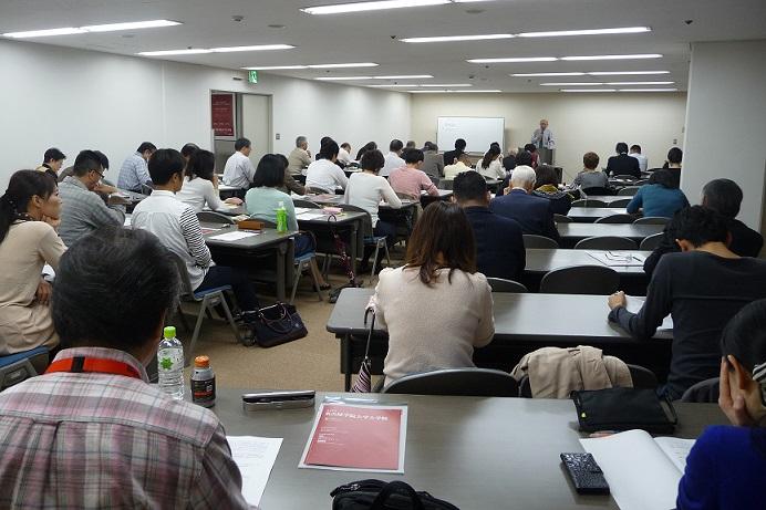 20141109_税理士セミナー(講義風景).jpg