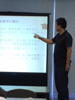 IMG_1151ブログ程さん.JPG