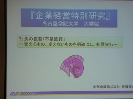 Kigyokeiei3_1.JPG