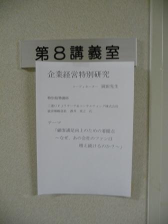 Kigyokeiei4_1.JPG