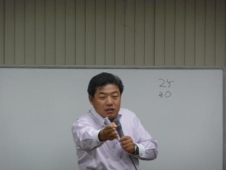 Kigyokeiei4_3.JPG