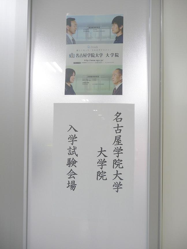 P1010431①.jpg