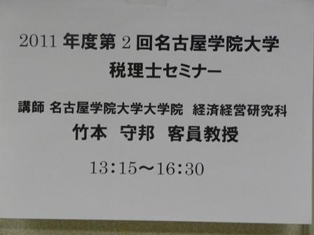 Zeirishi2_1.JPG