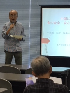 IMG_1141 太田さん.JPG