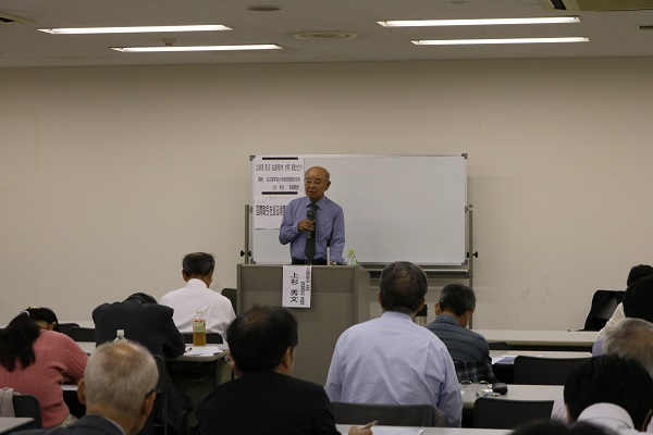 1027_税理士セミナー(上杉先生).jpg