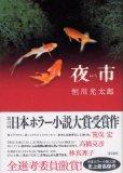 ブログ用図書.jpg