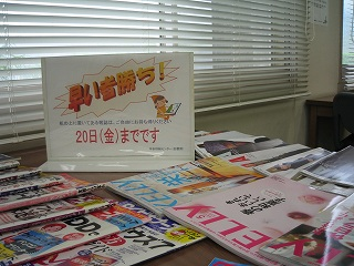 ブログ2011.5リサイクル展 008.jpg