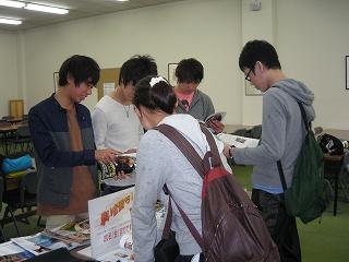 ブログ2011.5リサイクル展 011.jpg