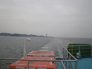 師崎から伊良湖へ.JPG