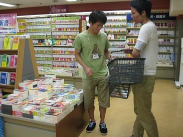本屋さんツアー1.JPG