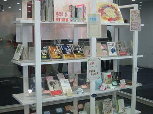 栞輪&読書会オススメ本2010-2.jpg