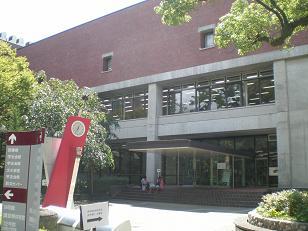甲南大学図書館.JPG