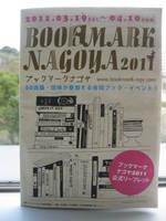 bookmark03.jpg