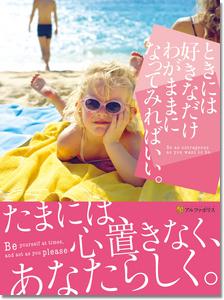 hyoshi_l5032861.jpg