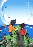 オモテナシカ.jpgのサムネイル画像のサムネイル画像