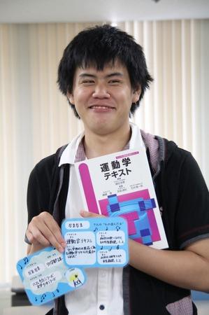山内君10.jpg
