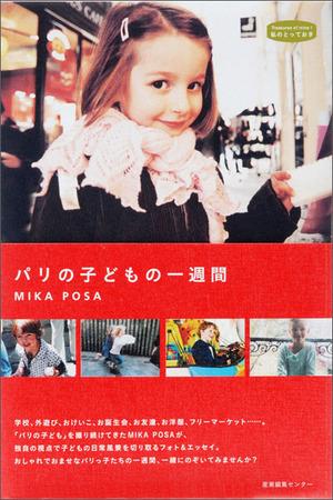 000840  pari1week obi-thumb-autox600-282.jpg