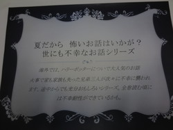 IMG_2810.JPG